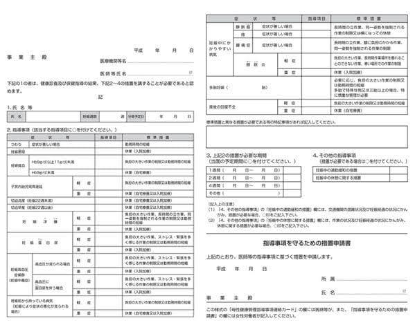 f:id:inuharico:20210119061210j:plain