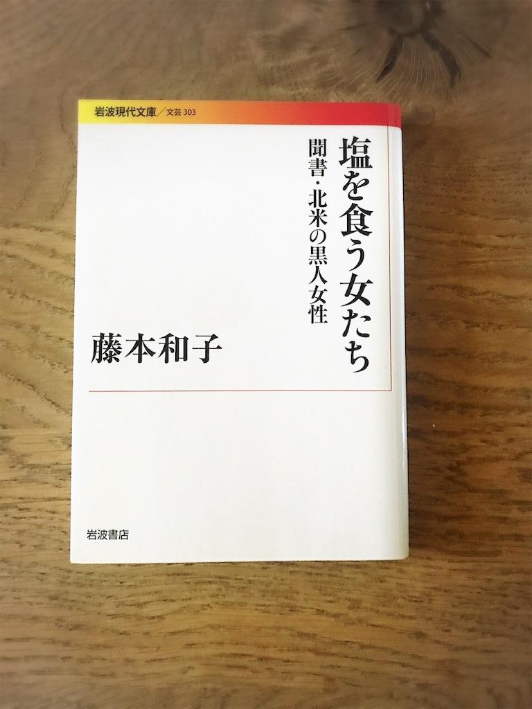 f:id:inuhoshi:20190808134243j:image