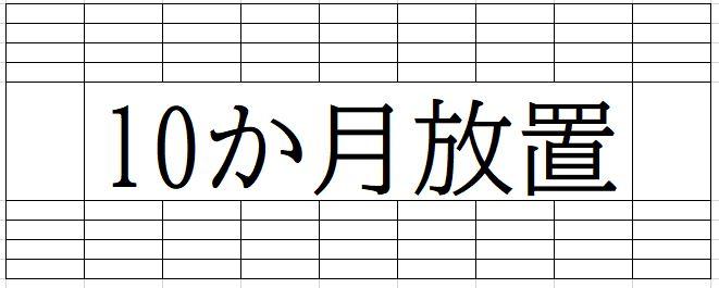 f:id:inuinu0723:20200407184046j:plain