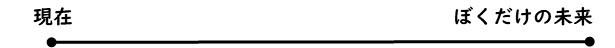 f:id:inujin:20210107110727j:plain