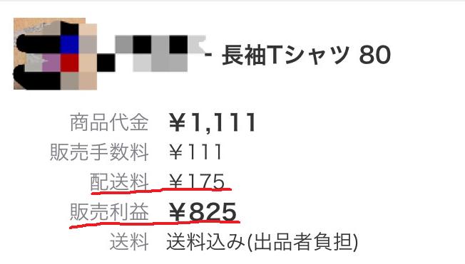 f:id:inujiro55:20190211212856p:plain