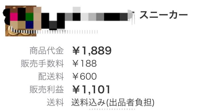 f:id:inujiro55:20190211212902p:plain