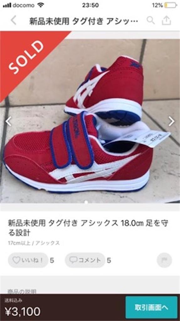 f:id:inujiro55:20190302230518j:image