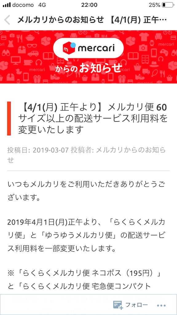 f:id:inujiro55:20190307220103p:image