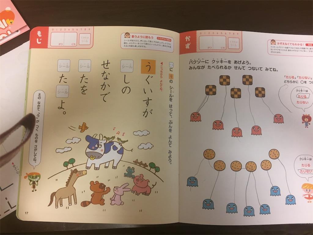 f:id:inujiro55:20190320214038j:image