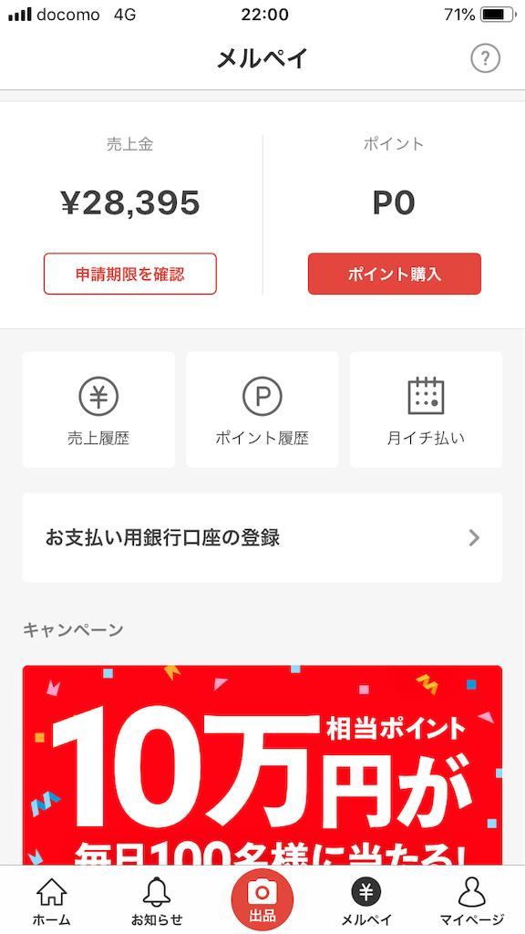 f:id:inujiro55:20190327230958p:image