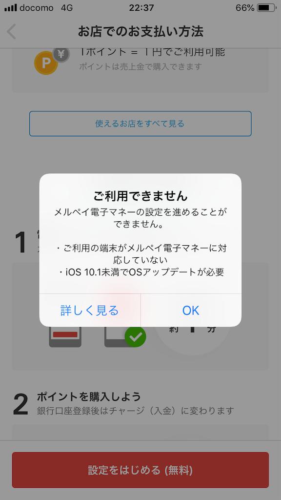 f:id:inujiro55:20190327231012p:image