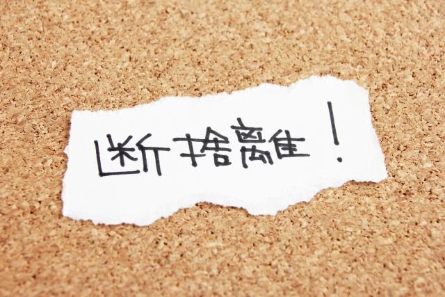 f:id:inujiro55:20190404122140j:plain
