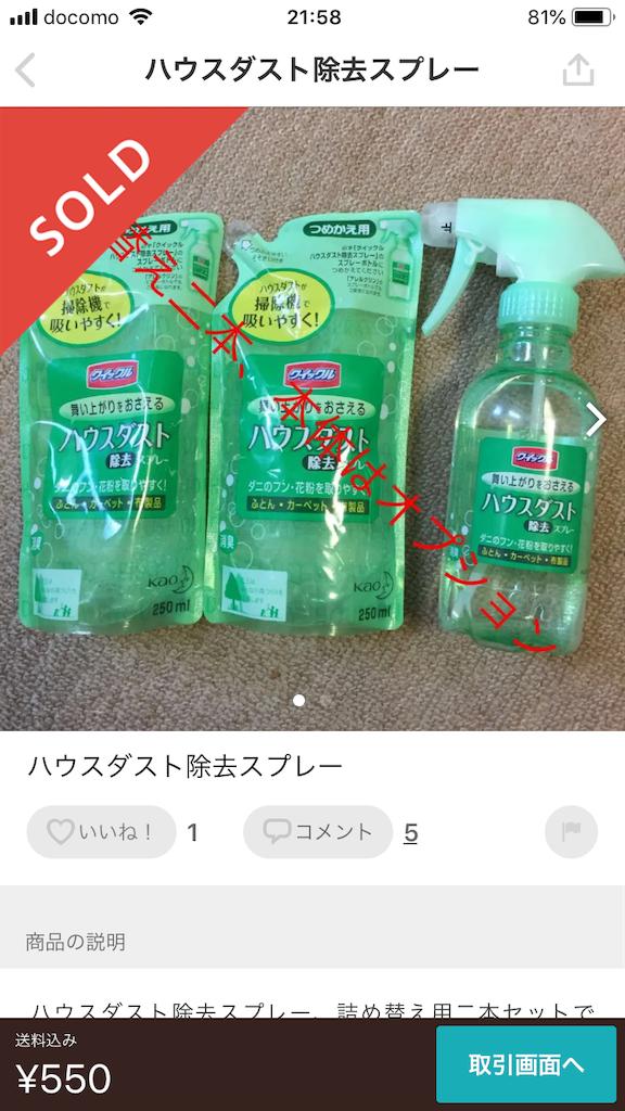 f:id:inujiro55:20190405215859p:image