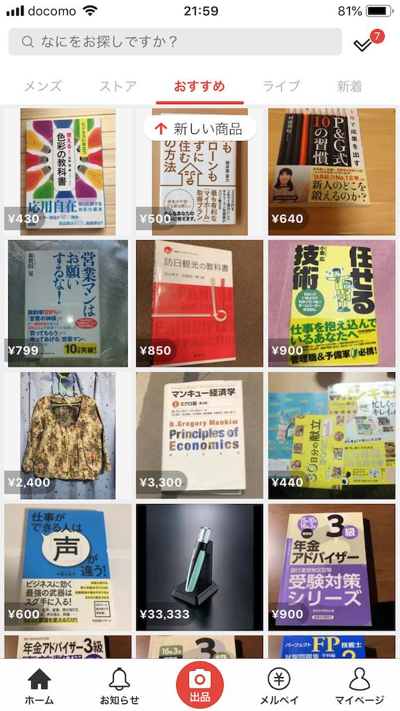 f:id:inujiro55:20190405215951p:image