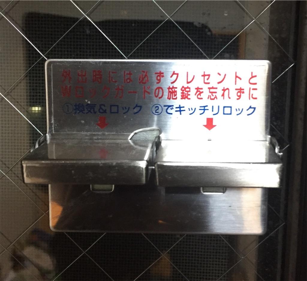 f:id:inujiro55:20190411210950j:image