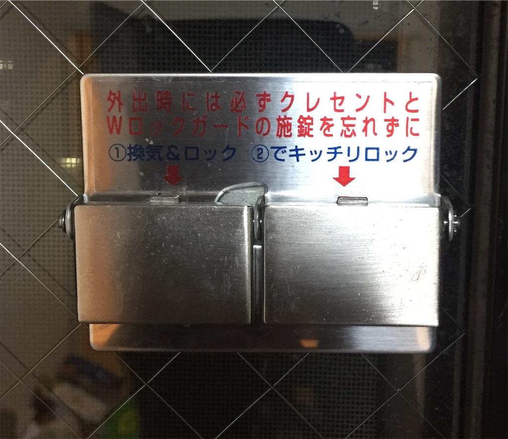 f:id:inujiro55:20190411210956j:image