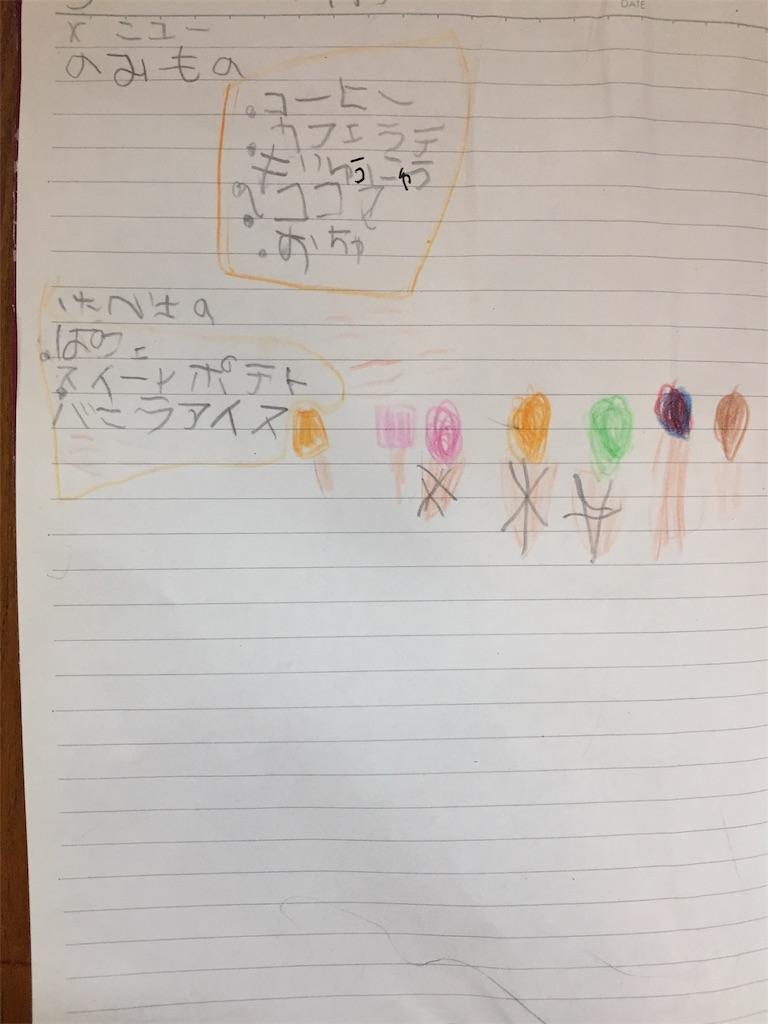 f:id:inujiro55:20200416113853j:image