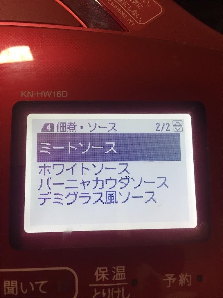 f:id:inujiro55:20200426230638j:image