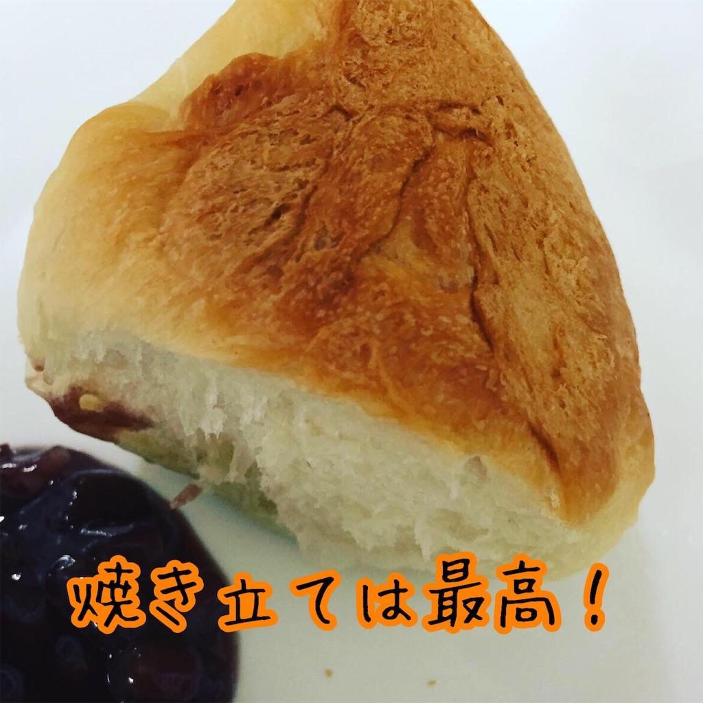 f:id:inujiro55:20200510232714j:image