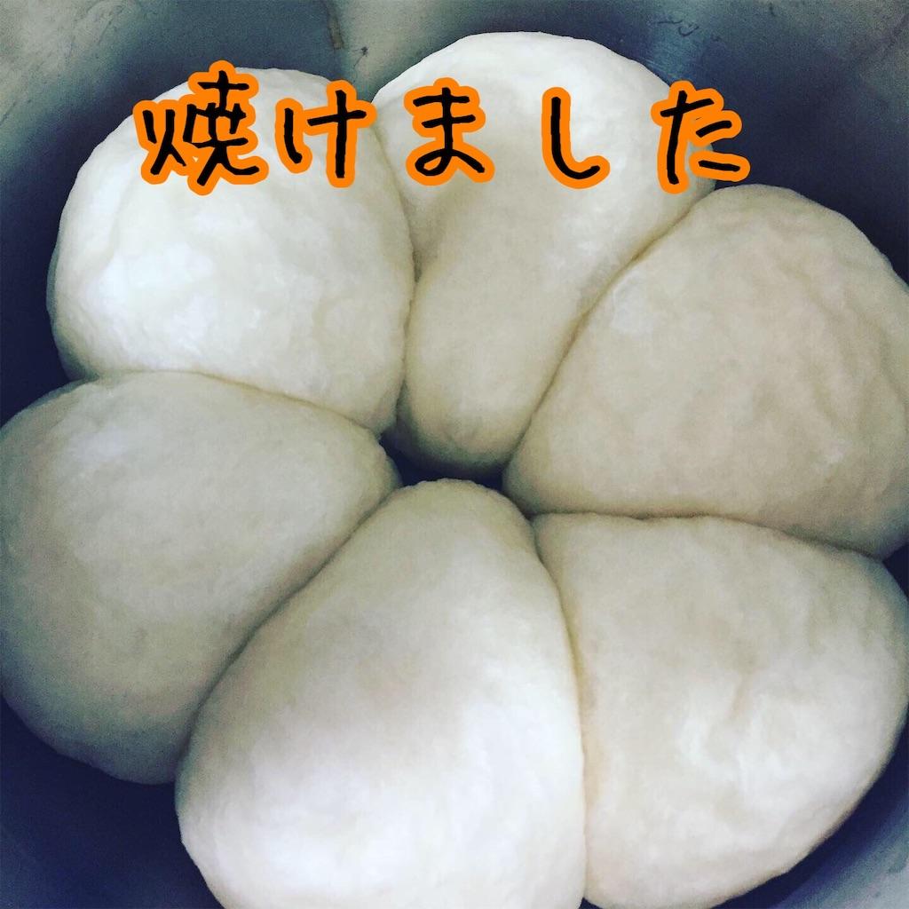 f:id:inujiro55:20200510232721j:image