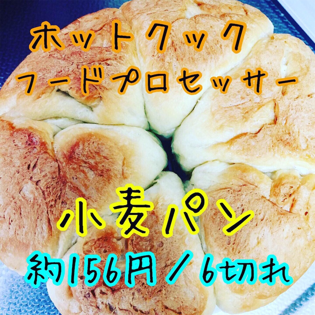 f:id:inujiro55:20200510232730j:plain