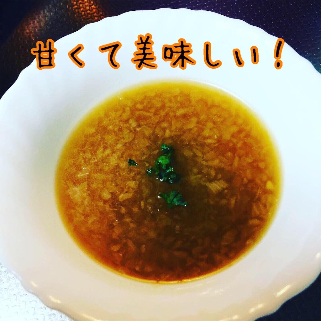 f:id:inujiro55:20200511130114j:image