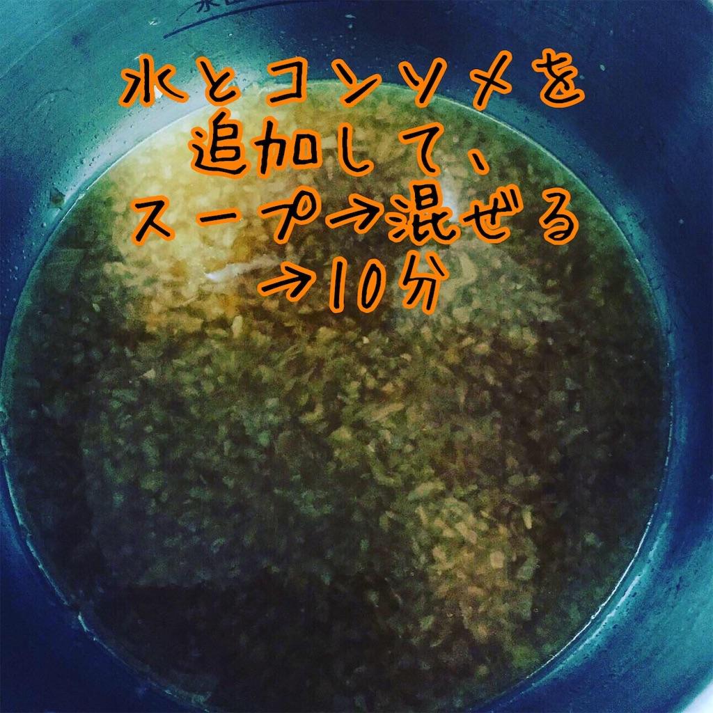 f:id:inujiro55:20200511130119j:image