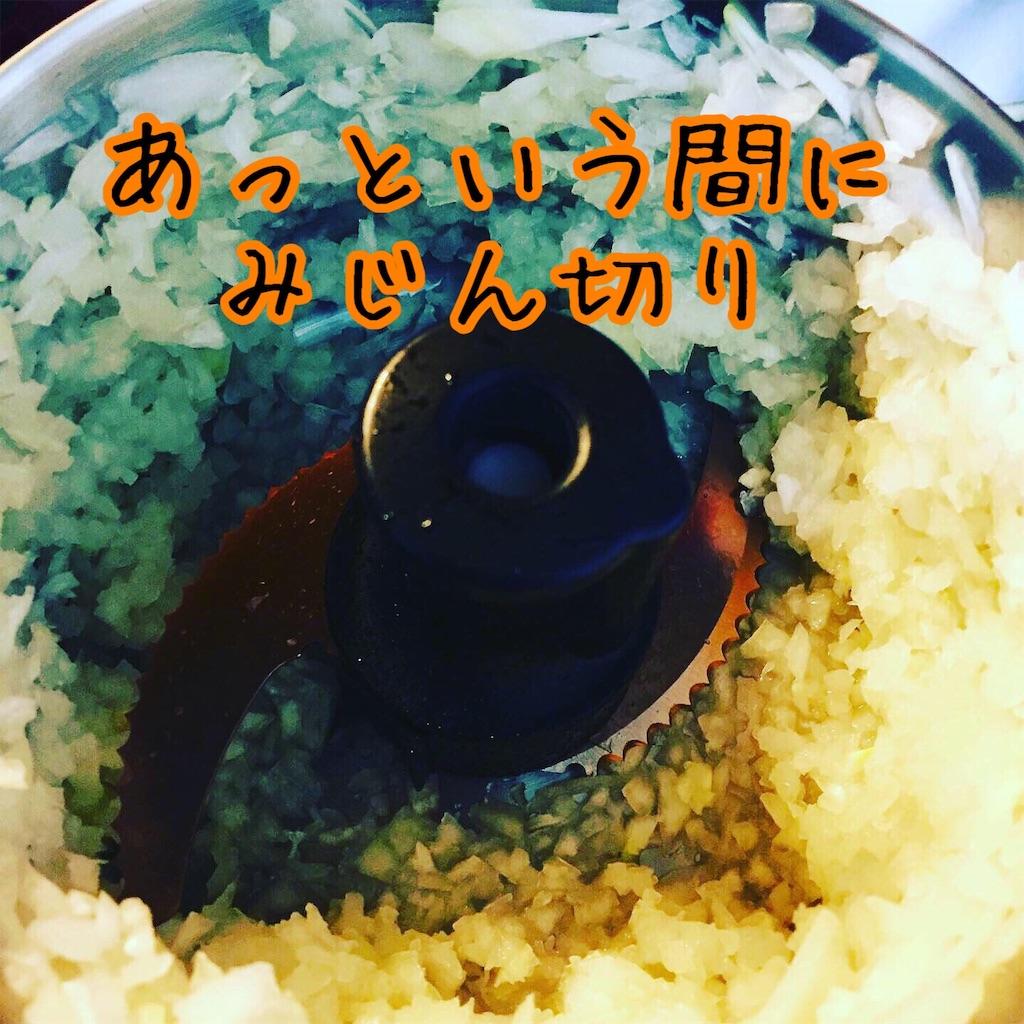f:id:inujiro55:20200511130128j:image