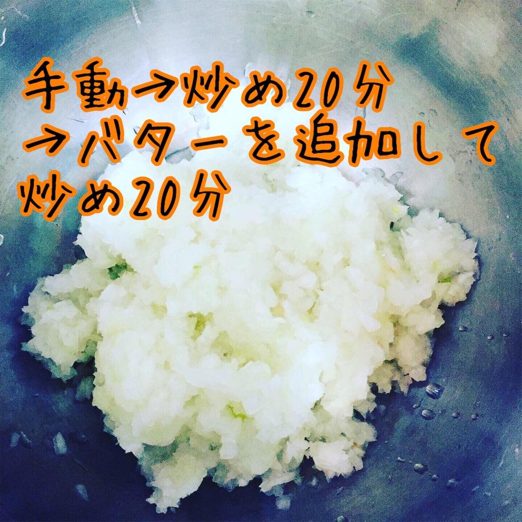 f:id:inujiro55:20200511130133j:image
