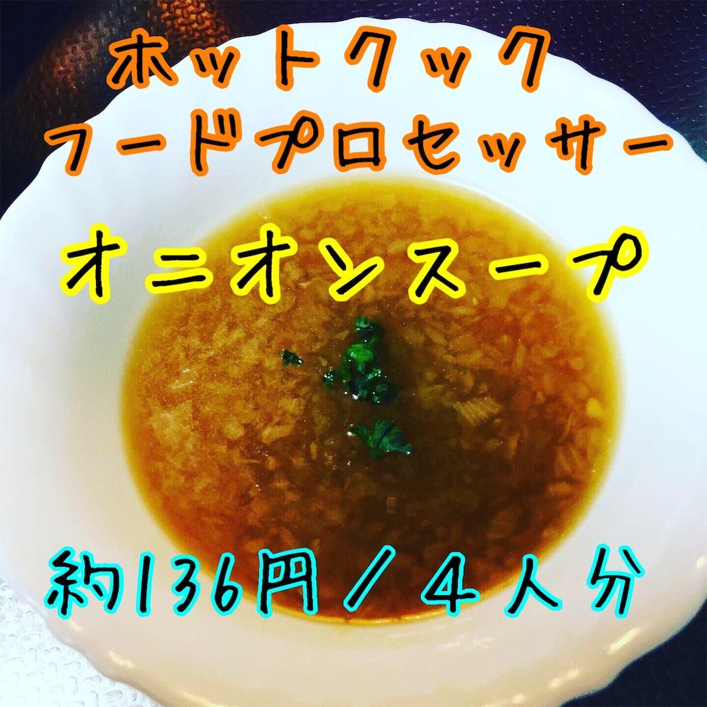 f:id:inujiro55:20200519225918j:image
