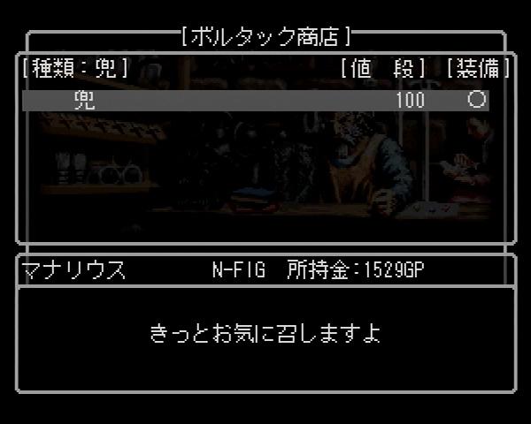f:id:inukaze:20160801213801j:plain