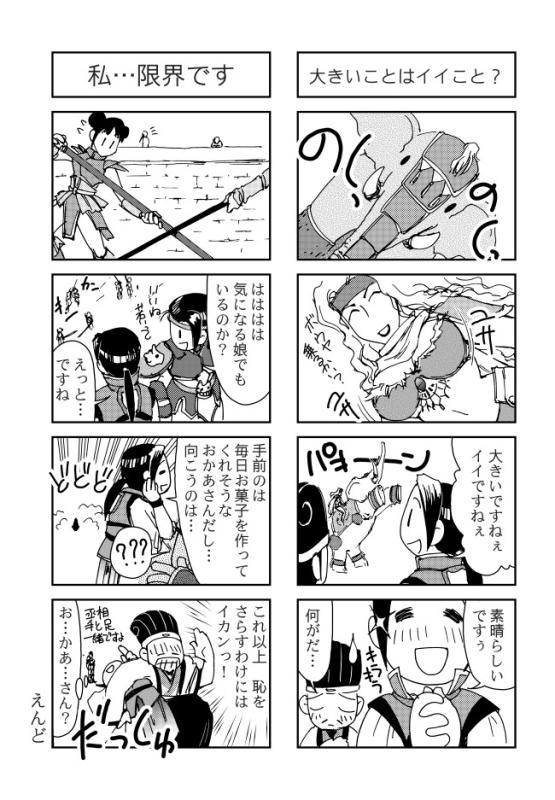 comic_fan_01-06.jpg