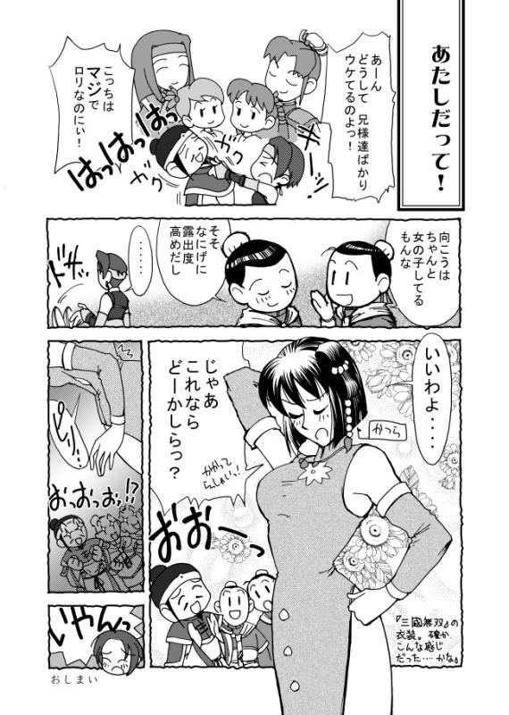 comic_fan_01-07.jpg