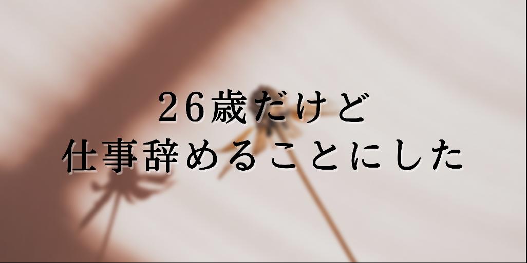 f:id:inuko895:20210814121635p:plain