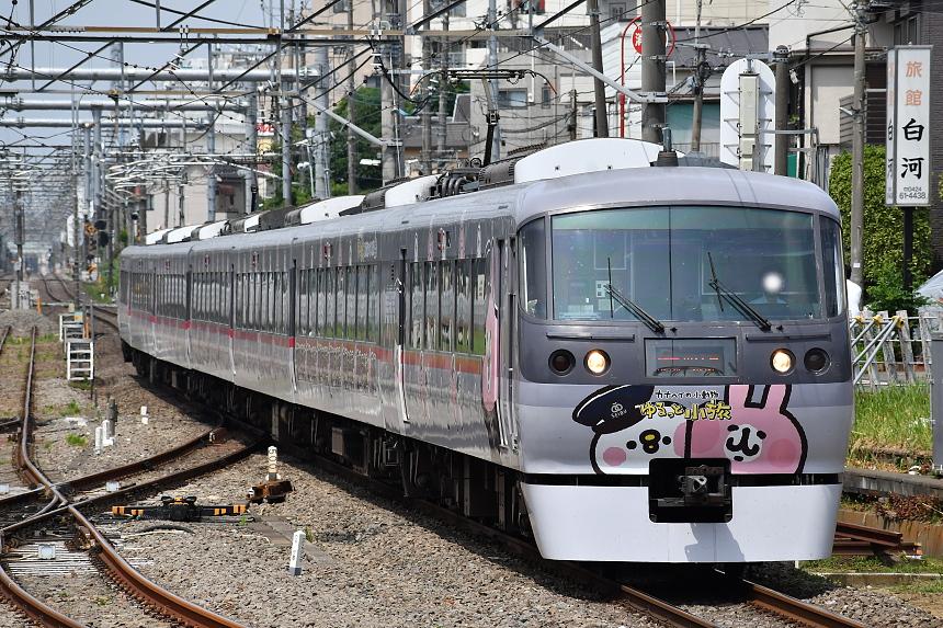 f:id:inumaki_go:20190724035724j:plain