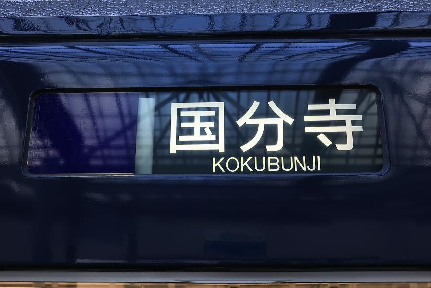 f:id:inumaki_go:20201214191724j:plain