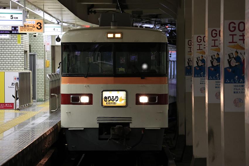 f:id:inumaki_go:20210118182232j:plain