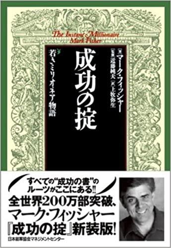f:id:inumeshi20:20210415001007p:plain