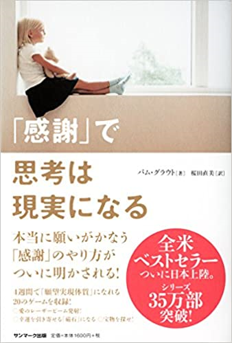 f:id:inumeshi20:20210415231915p:plain