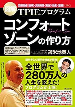 f:id:inumeshi20:20210417101151p:plain