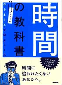 f:id:inumeshi20:20210417225827p:plain