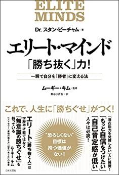 f:id:inumeshi20:20210418015831p:plain