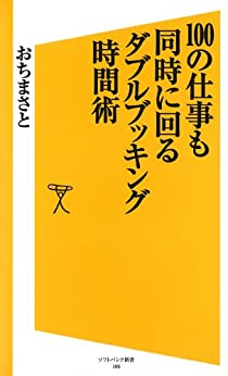 f:id:inumeshi20:20210419213717p:plain