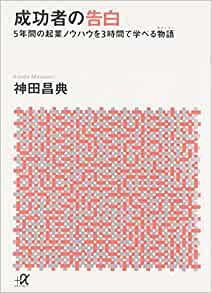 f:id:inumeshi20:20210423110625p:plain