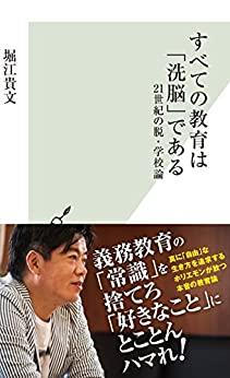 f:id:inumeshi20:20210423133429p:plain
