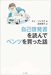 f:id:inumeshi20:20210423224426p:plain