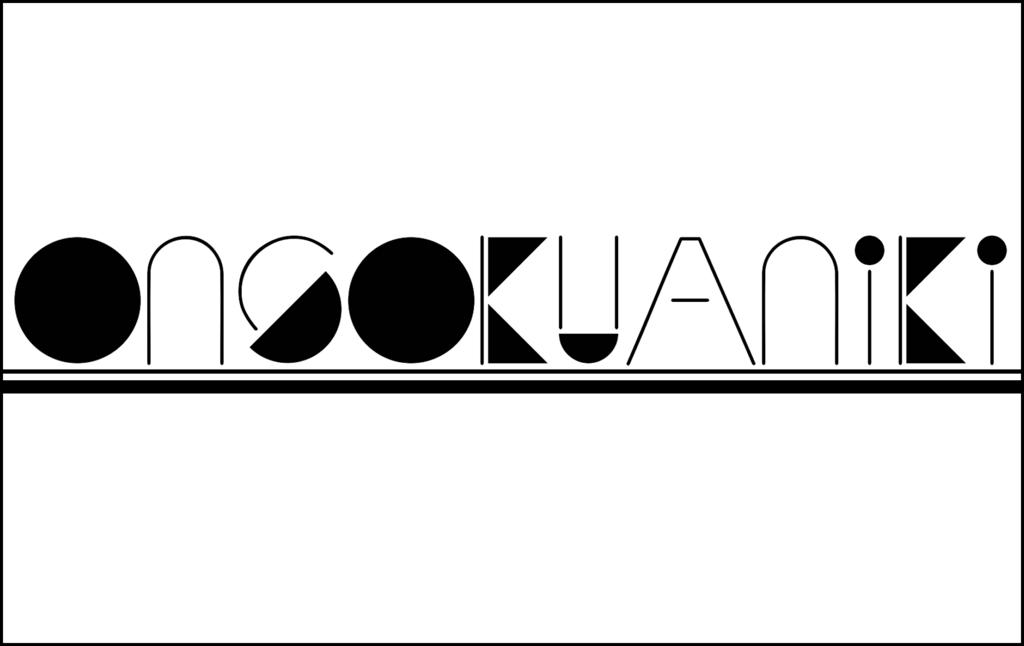 f:id:inumimiusagi:20160731114127p:plain