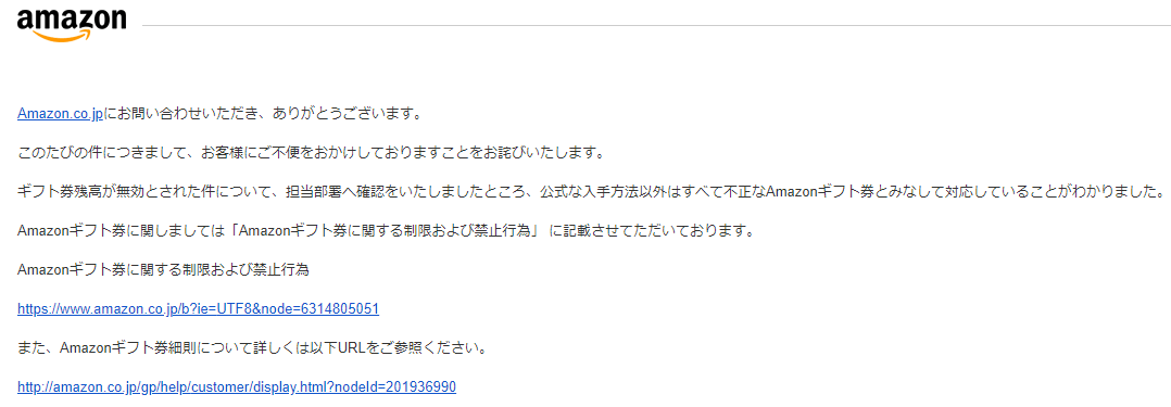 f:id:inumonekomosuki:20200117175521p:plain
