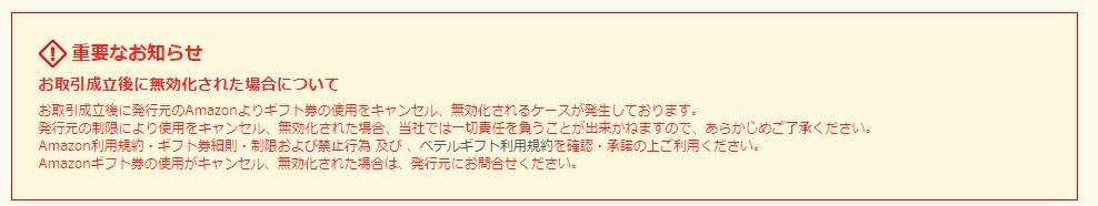 f:id:inumonekomosuki:20200117175846j:plain