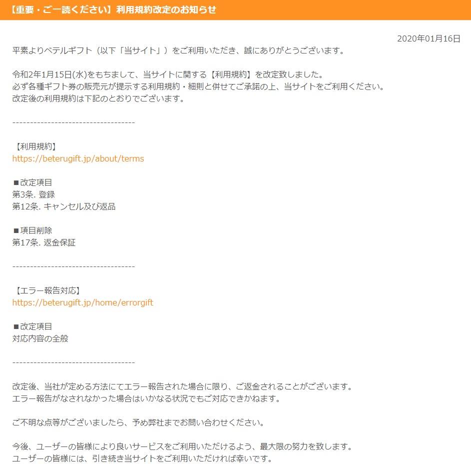 f:id:inumonekomosuki:20200117180218j:plain