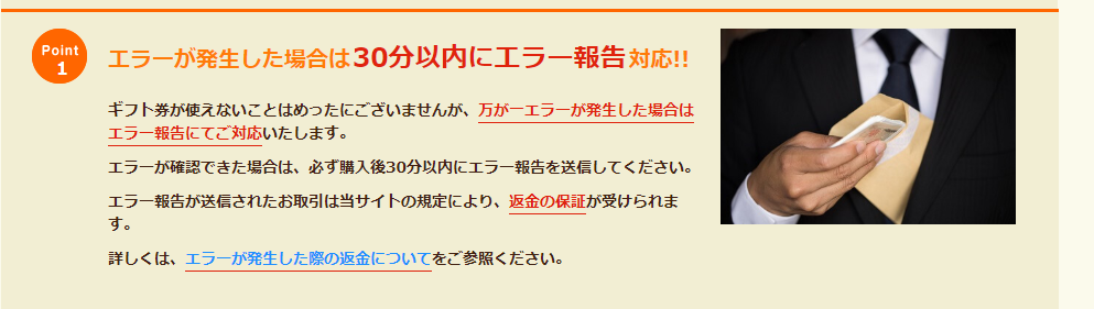 f:id:inumonekomosuki:20200117183739p:plain