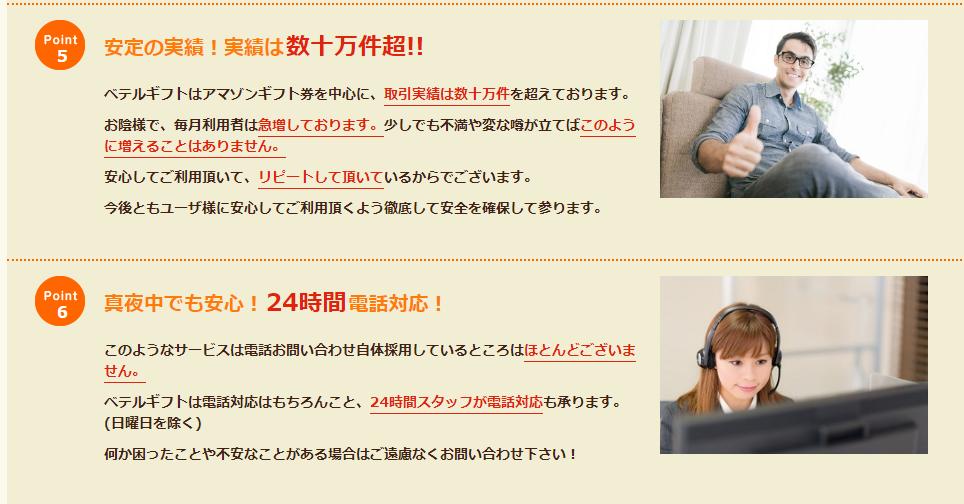 f:id:inumonekomosuki:20200117183741p:plain