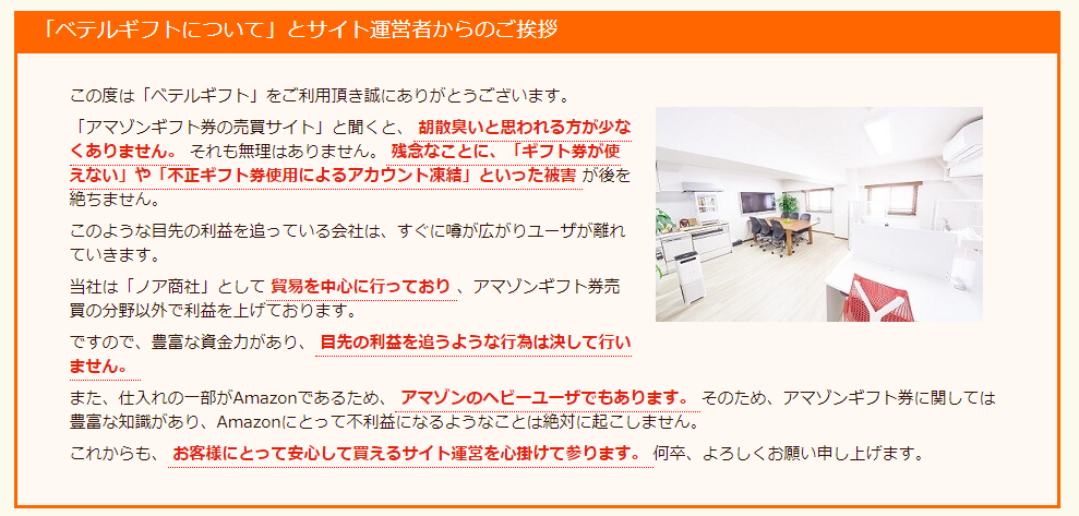 f:id:inumonekomosuki:20200117183747p:plain