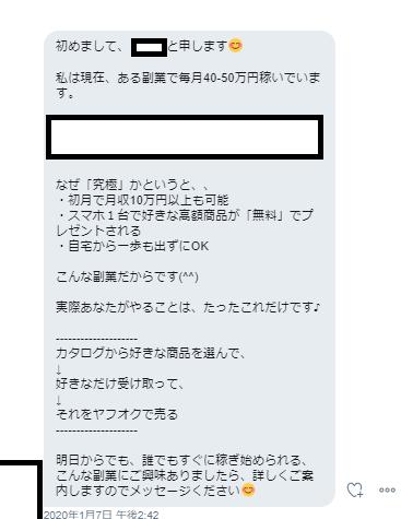 f:id:inumonekomosuki:20200208191045p:plain